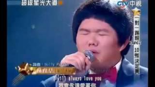 ホイットニー・ヒューストンを歌う台湾の男・林育羣 (リン・ユーチュン) ジェニファーリー 検索動画 15