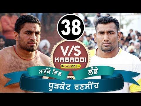 Manuke Gill vs Lande Best Match in Dhurkot Ransih 14 Oct 2013 By Kabaddi365.com