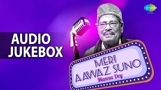 Meri Awaaz Suno | A Tribute to Manna Dey | Best Old Hindi Songs | Audio Jukebox