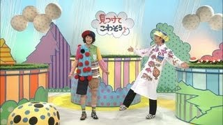 NHK連続テレビ小説『あまちゃん』に、タレントのさかなクンがゲスト出演...