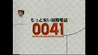 19994年 日本国際通信のCMです。 日本国際通信→日本テレコム→ソフトバン...