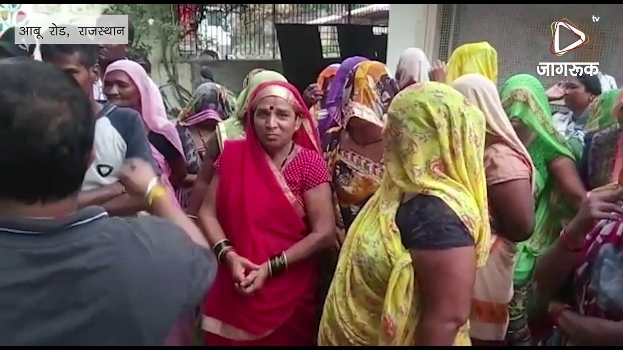 आबू रोड: सफाई कर्मचारियो ने दी सामूहिक अवकाश पर जाने की चेतावनी