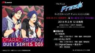 TVアニメ『Free!』デュエットシリーズ Vol.3 松岡 凛 (CV.宮野真守) & ...