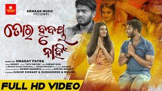 Tora Hrudaya Nahin - Sidhant , Subhashree , Sambit , Japani Bhai - Odia New Sad Music Video Song