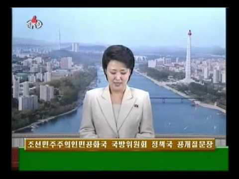 KCTV (National Defence Committee) 2/2