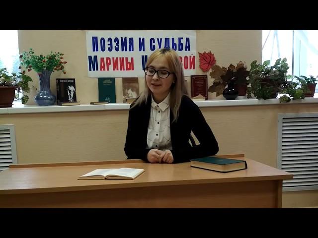 Изображение предпросмотра прочтения – МаринаЯрина читает произведение «Мне нравится, что Вы больны не мной...» М.И.Цветаевой
