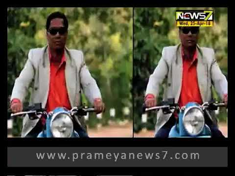 Patnagarh parcel bomb explosion mastermind Punjilal arrested: DGP