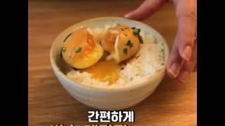 [보만] 6구 원터치 계란찜기(로 만드는 간장계란밥!)