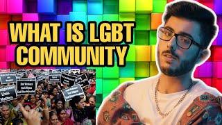 क्या है एलजीबीटी समुदाय what is LGBT community
