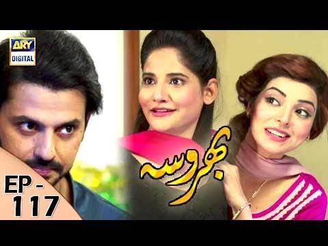 Bharosa - Episode 117 - 24th October 2017 - ARY Digital Drama