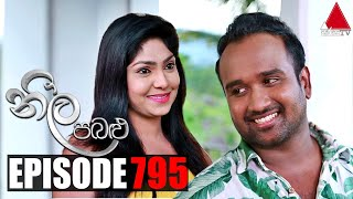 Neela Pabalu - Episode 795 | 21st July 2021 | Sirasa TV Thumbnail