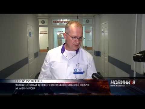 9-channel.com: Тяжкі опіки та кульові поранення - ще двоє військових потрапили до лікарні ім. Мечникова