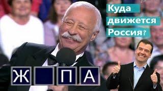Медведев играет пенсиями в бадминтон, а мы увеличиваем продажи его вина