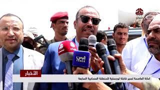 امانة العاصمة تسير قافلة لوجستية للمنطقة العسكرية السابعة