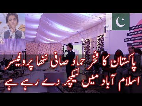 Hammad Safi speech and Meet the senior event in islamabad