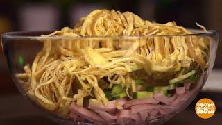Блинный салат от Марии Суровой.  27.02.2020