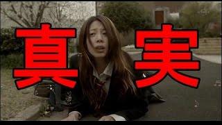 2015年公開の『映画 みんな!エスパーだよ!』にドラマ版で大活躍した夏...