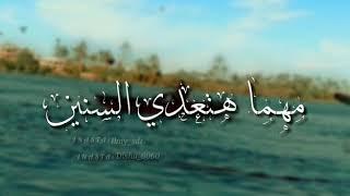حالات وتس رومنسي ||قالو الجمال ف الروح عشان هيا اللي باقيه ف حاجه-غناء +موسيقى جديد 2020