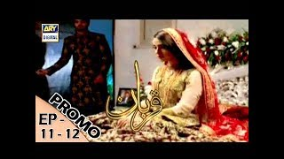 Qurban Episode 11 & 12 ( Promo ) - ARY Digital Drama