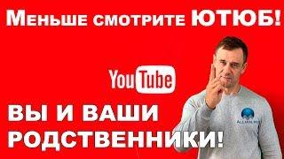 еМЕЛЬЯНЕНКО РАБОТАЕТ НА БАНК ВОСТОЧНЫЙ  Как не платить кредит  Кузнецов  Аллиам