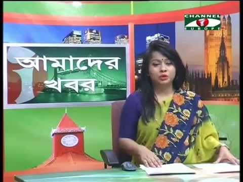 Sylhet cargo news on channeli