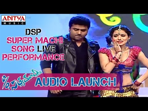 DSP Energetic Dance Performance on Super Machi Song S/o Satyamurthy Audio Launch