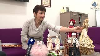 як зробити ляльку із соломи своїми руками