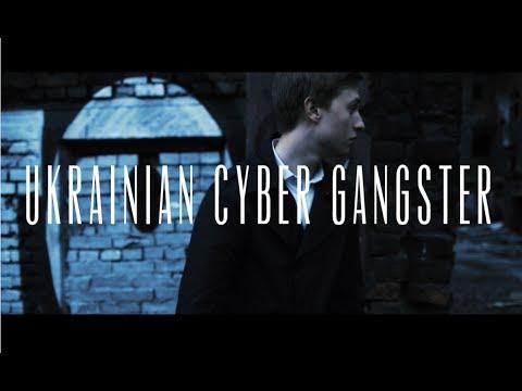 PLAVNCK - UKRAINIAN CYBER GANGSTER