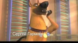 Трейлер к мультику Звездные собаки: Белка и Стрелка