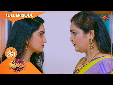 Thirumagal - Ep 251 | 09 Sep 2021 | Sun TV Serial | Tamil Serial