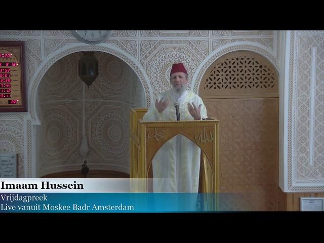 Imaam Hussein: De ware godsdienst voor Allah is de Islam
