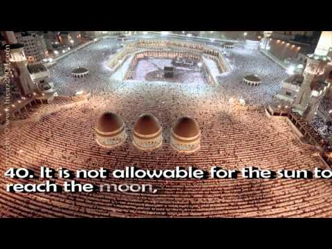 Surah Yasin by Sheikh Abdul Rahman Al Sudais complete surah)  YouTube