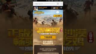 Download #Pubg Timi Chinese Version|||| YoBoyAnky