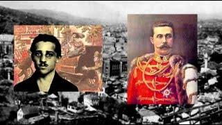 Первая Мировая война (ЕГЭ)