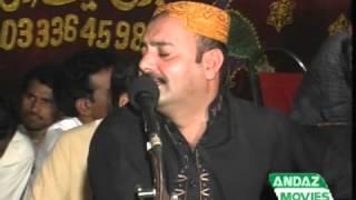 Rab Janre Pardsi New Saraiki Songs Ahmed Nawaz Cheena 2016 Punjabi Urdu Pakistani Singer