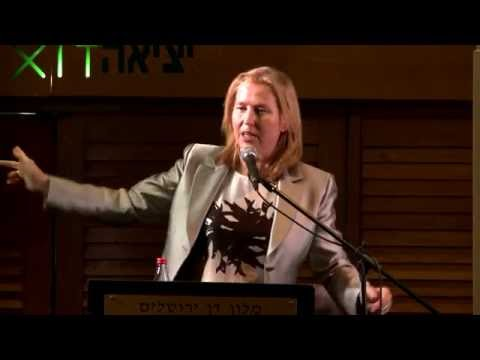 Tzipi Livni Speech - Towards A New Law Of War Conference 2016