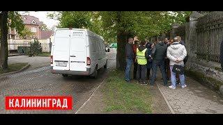 Инспекция дорог в Калининграде