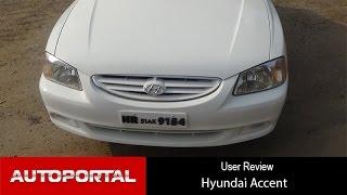 Hyundai Accent User Review Comfortable Driving Autoportal смотреть