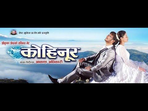 KOHINOOR - Superhit Nepali Movie by Akash...
