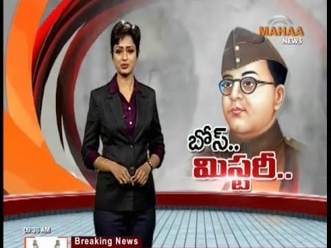 Special Focus On Netaji Subhas Chandra Bose Death Mystery