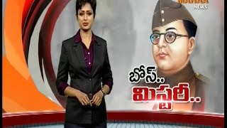 Special Focus On Netaji Subhas Chandra Bose Death Mystery