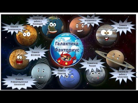 Детский праздник для ВТБ ! ( Самый крутой праздник ) Children's party for the VTB