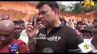Ranjan Ramanayake phone Call