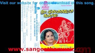 Purandara Dasa Krithis - Ugabhoga