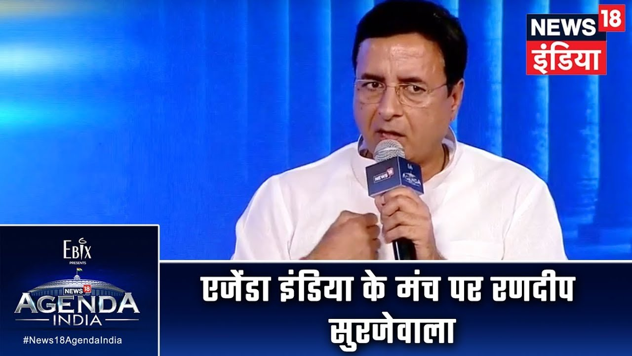 Agenda India | Stop Politicising the Army, Says Congress Spokesperson Randeep Surjewala