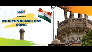 Independence Day Song : 15th August Special | Patriotic Indian Music | Radio City Jaipur