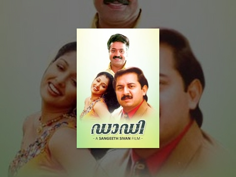 Daddy  - Romantic Malayam Full Movie