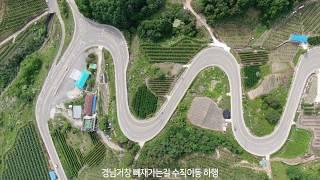 [드론으로 보는]경남거창 빼재가는길 봄 풍경 드론영상[…