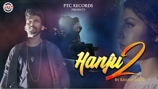Hanju 2 | Khuda Baksh | Full Song |  PTC Records