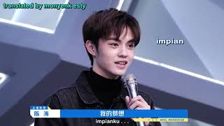 Download Video [ INDO SUB ]  Idol Producer Season 2 Zhang Yixing says that he has never stopped working hard MP3 3GP MP4